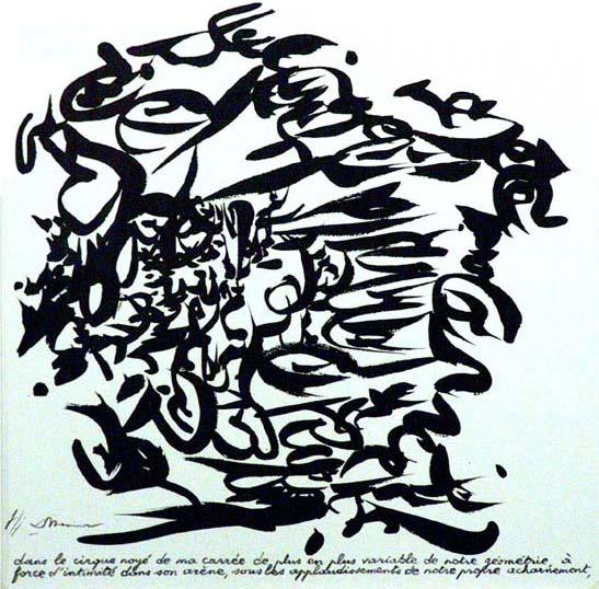 Christian Dotrement – Logogramme